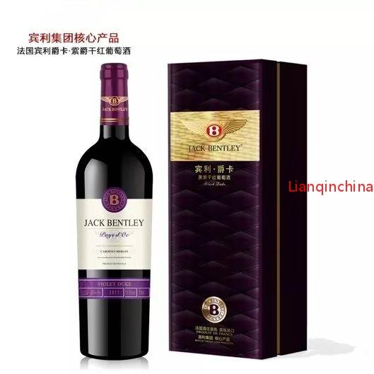 法國賓利爵卡-紫爵干紅葡萄酒