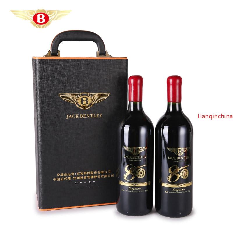 法國賓利爵卡-典藏干紅葡萄酒