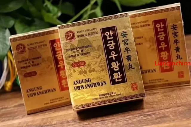 朝鮮保健品-安宮牛黃丸(萬年藥局)特級