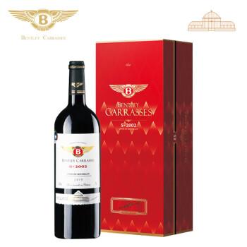 法國賓利凱樂莊園2002干紅葡萄酒