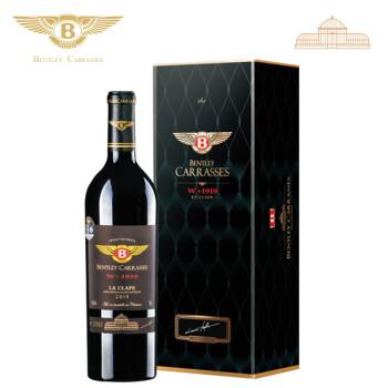 法國賓利凱樂莊園1919干紅葡萄酒