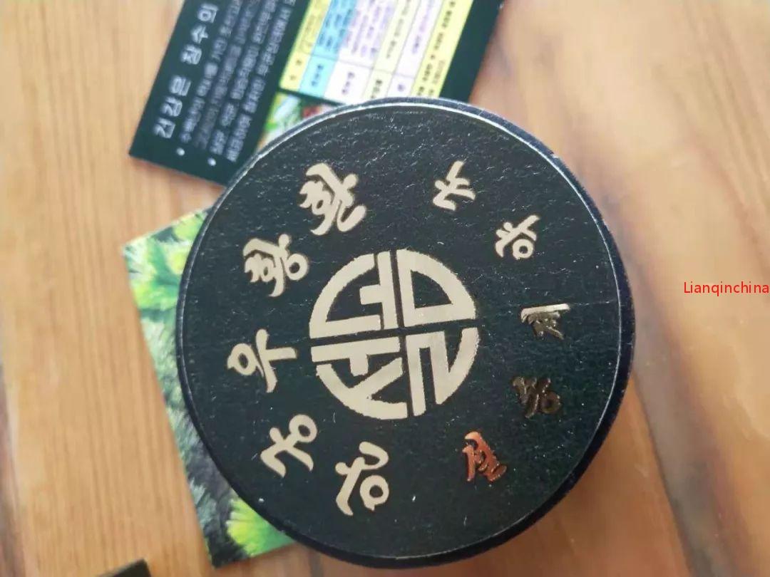 朝鮮保健品-雪松石頭盒極品安宮牛黃丸