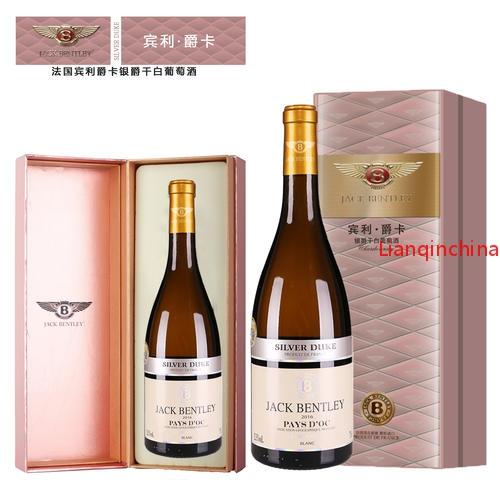法國賓利爵卡-銀爵干紅葡萄酒